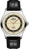 Atlantic Worldmaster 1881 The Original ...