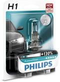 Philips H1 12V 55W P14,5s X-tremeVisio ...
